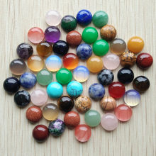 Moda de boa qualidade natural pedra misturada redonda cabochão contas para diy jóias acessórios 10mm atacado 50 pçs/lote frete grátis