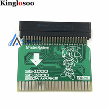 SMS2SG1000 Sega Master System (U.S. Version) to Sega MARK III (Japanese Version) Adapter SMS Adapter(China)