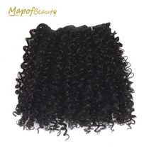MapofBeauty Synthetic Hair Exrensions Female Heat Resistant Curly Weave Bundles For Black Women Multicolor Ombre Brown Weft Wigs(China)