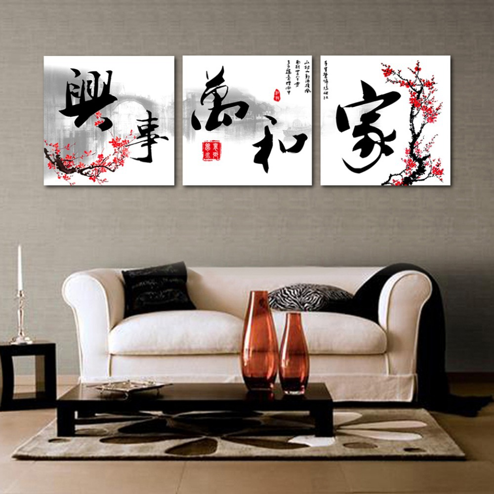 3 Piece Canvas Wall Art Chinese Calligraphy Paintings