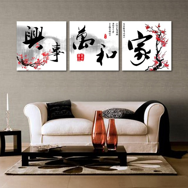 paintings for office walls. 3 Piece Canvas Wall Art Chinese Calligraphy Paintings Modern Office Painting Decoration Home For Walls