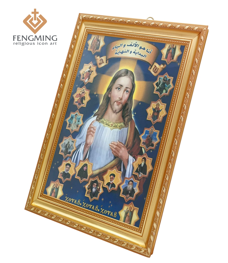 Cheap Frames From The Craft Store And Imagination: Catholic Icon Wholesale Religious Wall Decoration Jesus