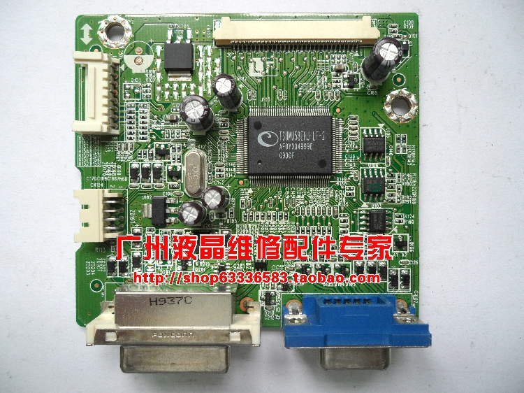 все цены на Free Shipping>Original 100% Tested Working E2210 LCD driver board ILIF-170 493111300100H motherboard онлайн