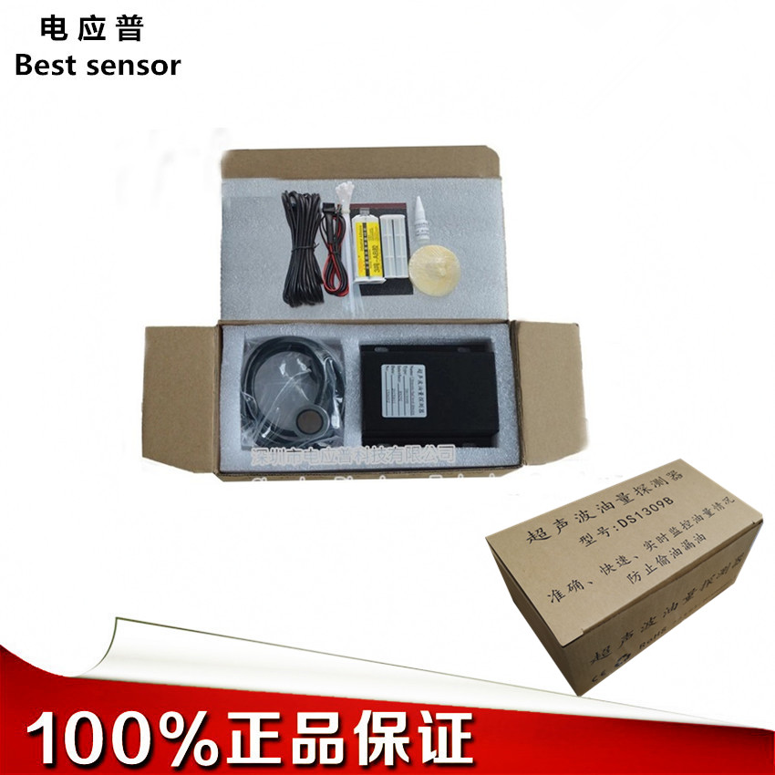 Contactless Vehicle Fuel Sensor / Ultrasonic Oil Level Sensor / High Precision Fuel Consumption Senso