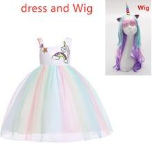 Kids Girls  cosplay Unicorn Tutu Dress Rainbow Flower Girl Birthday Party Up Fancy Halloween Carnival Costume