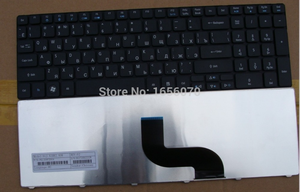 Gateway 550 Chicony Keyboard Driver for Mac