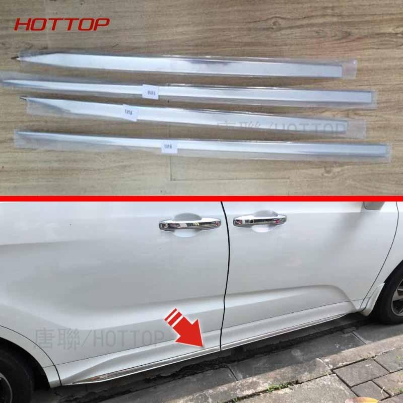 Car accessories Body Side Door Trim moulding lid trim fit for Honda Odyssey stainless steel 4pcs per set 2015 2016 2017