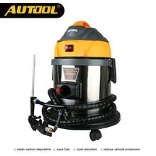 AUTOOL HTS558 Car Engine Carbon Deposition Cleaner Intake Pipe Valve Clean Machine Auto De
