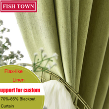 FISH TOWN 75%-85% Shading Rate High Quality Custom Made Modern Style Solid Color Blackout Curtain For Living Room Window