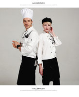 Hotel chef service long sleeved autumn and winter clothes hood restaurant tops western restaurant uniforms white chef equipment