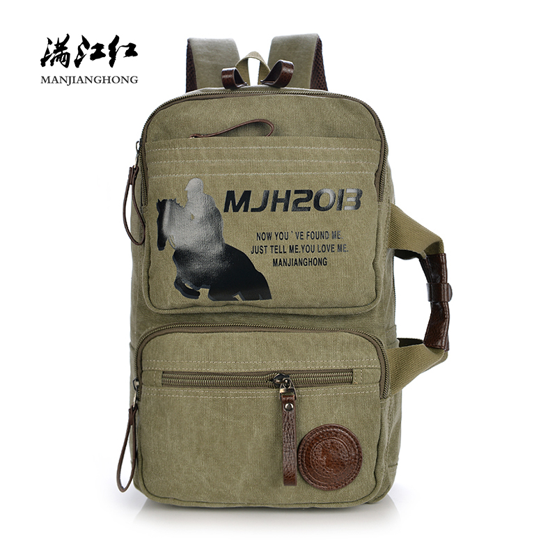 Multi-functional Printing Men Women Canvas Backpack School Large Capacity Travel Backpack Male Casual Shoulder Laptop Bag 1165 леггинсы для девочки acoola fleming цвет бледно розовый 20220160127 размер 128