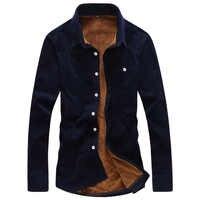 Winter Men's Shirts Fashion Boutique Cotton Solid Color Plus Cashmere Warm Thick Casual Long-sleeved Slim Velvet Corduroy Shirts