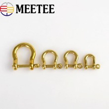 Meetee 2/5pcs Solid Brass Metal Buckles D Ring U-shaped Shackle Bag Strap Keychain Belt Clasp DIY Leather Craft Accessories
