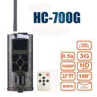 HC700G 16MP 940nm Night Vision Hunting Camera 3G Photo Trap GPRS MMS SMTP SMS 1080P Wildlife Animal Trail Cameras