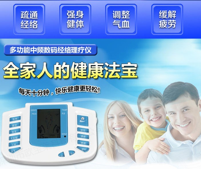 Household multifunctional digital meridian massage instrument electronic pulse physiotherapy acupuncture points charge mini wholesale cycle pulse physiotherapy number low frequency slimming mini massage instrument