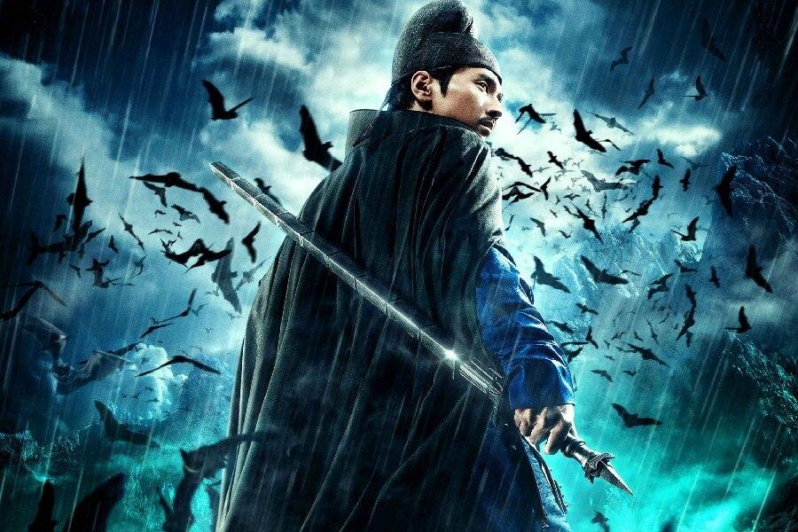 Poster do filme O Pequeno Detetive e os Fantasmas