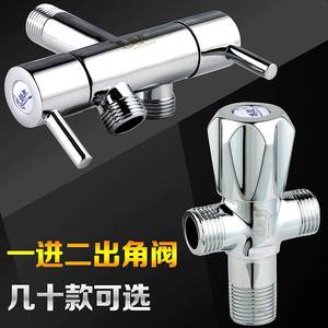 Three-Links Water-Separator Switch Hot-And-Cold-Water 304-Stainless-Steel Two Tongjiao-Valve