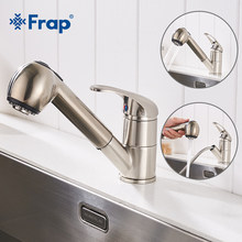 Frap New Hot and Cold Water Kitchen Faucet Pull Down Kitchen Faucets Brass Swivel Pull Out Spray Sink Mixer Tap Water Tap Y40064(China)