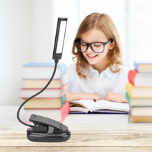 купить PANYUE Mini COB LED Clip On Adjustable Book Reading Light Lamp Super Bright For Kindle Touch USB table LED Desk Light Lamp дешево