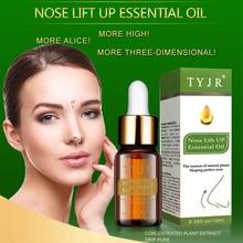 Средство для увеличения носа, масло для ринопластики, 10 мл, средство для моделирования носовой кости, чистый натуральный уход за носом, средство для ухода за тонким и мелким носом, 10 мл