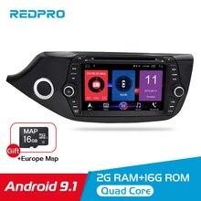 אנדרואיד 9.1 רכב נגן DVD עבור Kia Ceed 2013 2014 2015 מגע מסך 2 דין אודיו רדיו סטריאו WiFI Bluetooth GPS Navi מולטימדיה