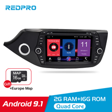 купить Android 9.1 Car DVD Player for Kia Ceed 2013 2014 2015 Touch Screen 2 Din Audio Radio Stereo WiFI Bluetooth GPS Navi Multimedia дешево