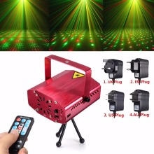 Hot Sale RED Mini R&G Auto / Voice Xmas DJ Disco LED Laser Stage Light Projector with Remote Controller
