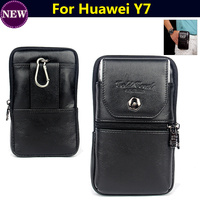Cell Phone Case Genuine Leather Zipper Pouch Belt Clip Waist Purse Case Cover For Huawei Y7