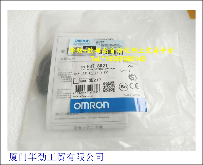 Approaches Switch E2E-X5MY 1-Z New Original Product Spot