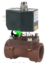 2W-25P solenoid valve, plastic solenoid, two way valve good quality,fast delivery date