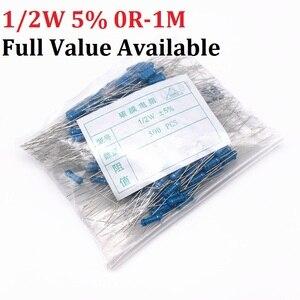 Free Ship 500pcs 1/2W Carbon Film Resistor (0R to 1M) 10K ohm 10K 4.7k 2.2K 1K 100K 0.5W Metal 3/5/6/7/8/9.1.2.3.4.5.6.7.8./R/K