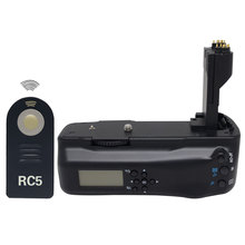 Mcoplus LCD Batteriegriff für Canon 5D Mark II 5DII SLR kamera + RC5 Fernbedienung