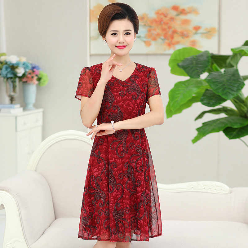 24a917ab18 Elegant Mother's Summer Chiffon Dress Long Women's Short-sleeved Lace  Patchwork Dresses 40-50 Years Old XL-4XL