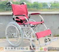 DLA REHABILIATION Fs863laj-46 20 stopu aluminium wózek LEKKI składany lekki wózek skuter starszych