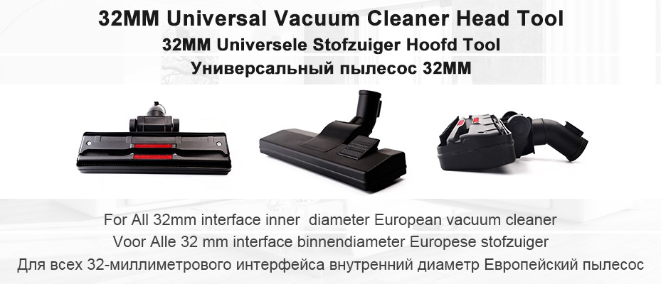 32MM-Universal-Vacuum-Cleaner-Head-Tool