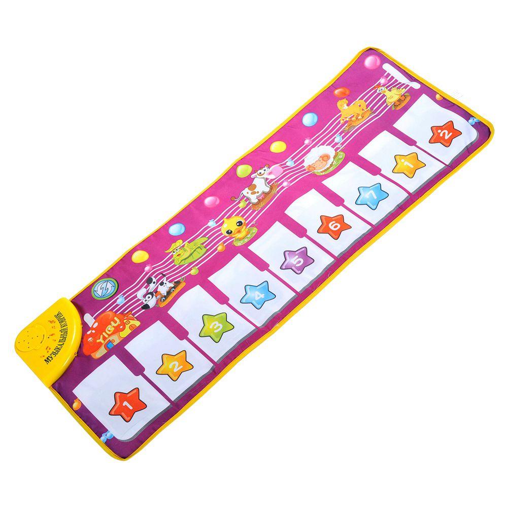 YiQu 1 purple ABS + nylon cloth + printed circuit cartoon animal five-pointed star childrens music game blanke