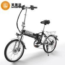 MYATU 250W 48V 20 inch Fat Tire ebike adult Electric Bike Folding Bicycle Front Fork Suspension mechanical Disc Brake