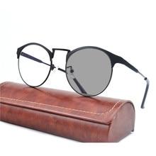 14221e0099109 Designer de marca Mincl Nova Rodada Luz Azul Bloqueando Transição Óculos de  sol Fotocromáticas Anti Óculos