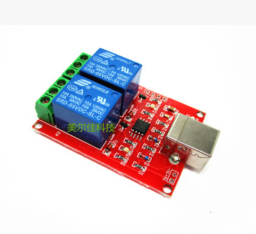10pcs 2 Channel USB Relay Module Programmable Computer Control For Smart Home DC 5V