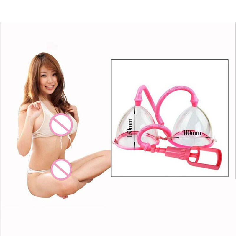 FJUN Sextoys for woman version of large breast cup Sex toys Female breast massager adult sexual products Sex shop
