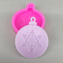 Snowflake silica gel mold automobile pendant Wax Clay aromatherapy gypsum Plaster Tablet Silicone mould