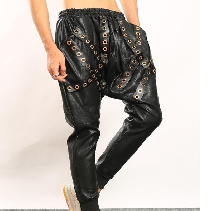 New Men's PU Faux Leather Harem Drop Crotch Long Pants Locomotive Motorcycle Jeans Casual Street Dance DJ Rock Slacks Trousers