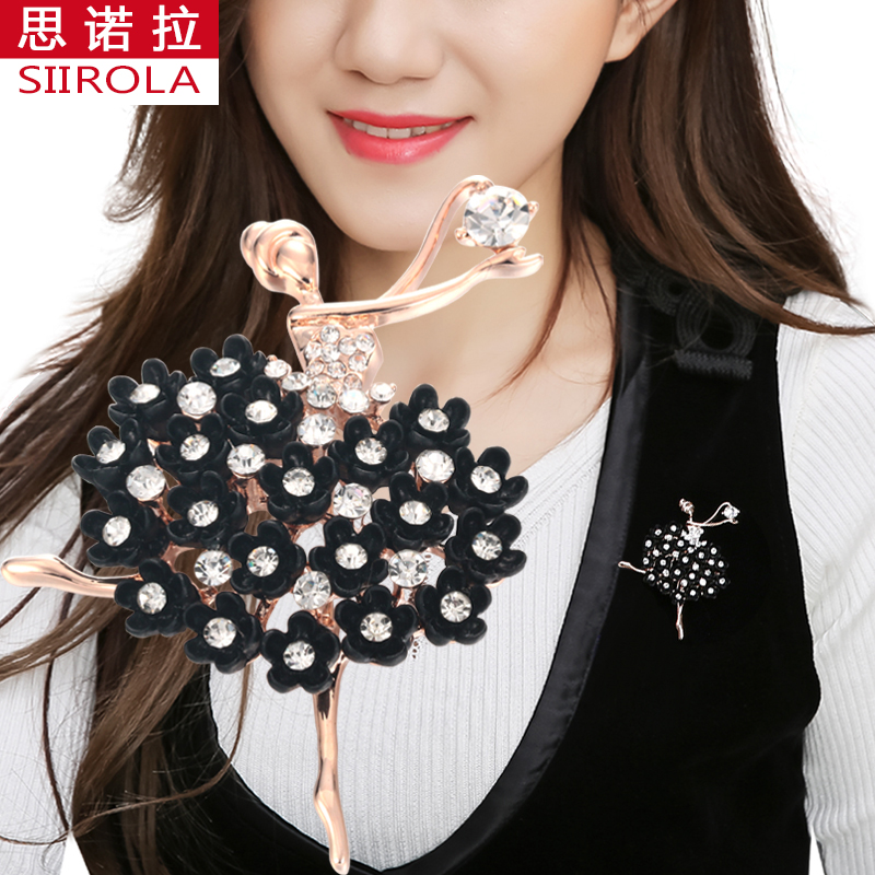Stylish Beautiful Black Flower Lapel Pin: Beautiful Fashion Alloy Golden Women Brooch Ornament Black
