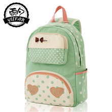 2f16a0bf93dc 2017 Newest YuFan Limited Edition Fresh Soft Canvas Polyester Cute Pig Nose  Pattern Women Backpack with Interior