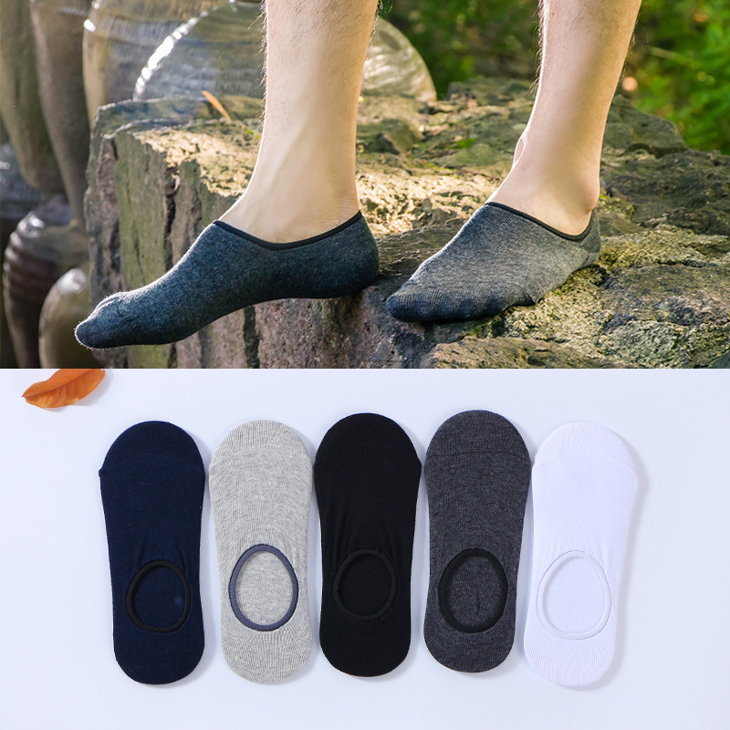 5pairs/lot No Show Mens Silicone Socks Invisble Cotton Solid Color Sock Breathable
