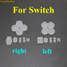 1set Silicon Rubber Button For Nintendo Switch Joy-Con Left Right Controller Membrane Pad цены