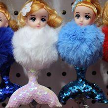 2019 новый милый мех рыбий хвост блёстки помпон куклы меховые шары красивые розовые Этнические куклы Мягкие плюшевые игрушки куклы для женщин femme подарок