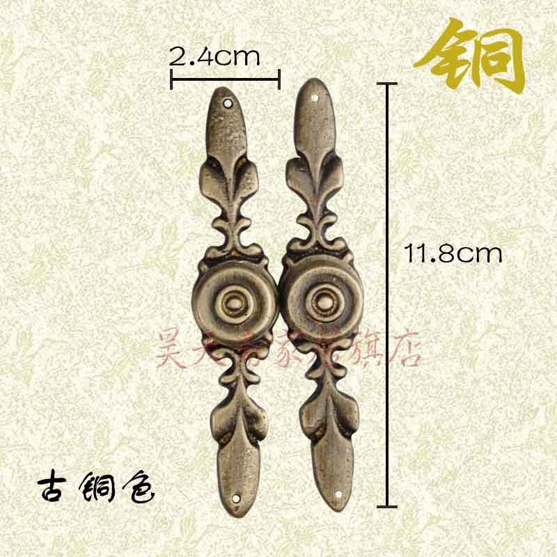 [Haotian vegetarian] Ming and Qing antique Chinese classical furniture fittings copper fittings HTC194 Western-style handle tric [haotian vegetarian] antique copper straight handle antique furniture copper fittings copper handicrafts htc 041