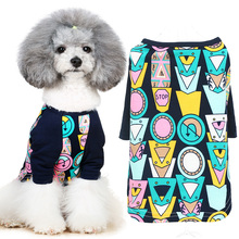 Cartoon Print Vest for Dogs