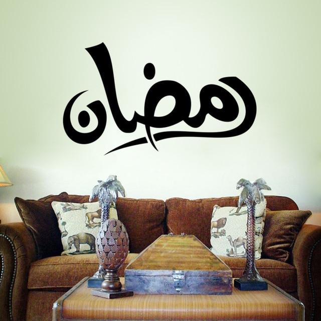 Nero Musulmano Arabo Islam Sfondo Adesivi Murali Soggiorno ...